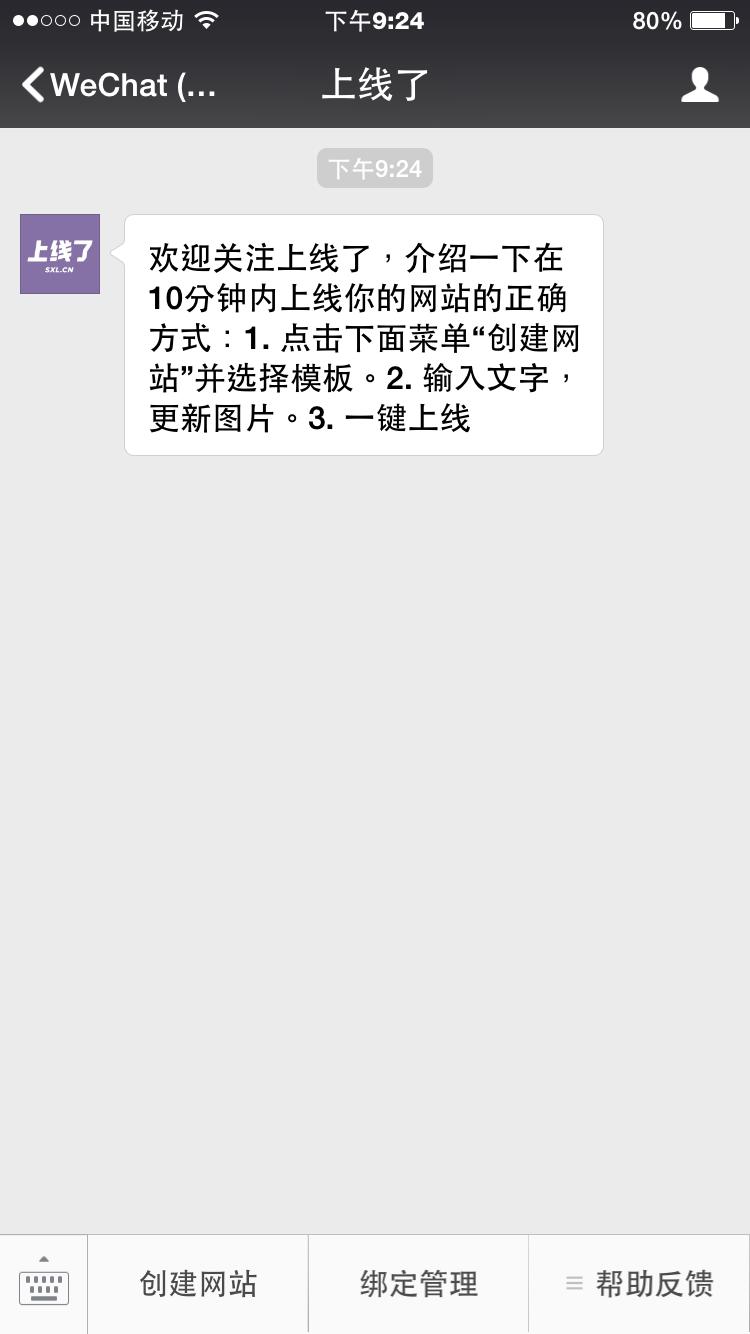 """YC 孵出来的首家华人团队,带着怎样的 """"毕业作品"""" 杀回故土?  一问"""