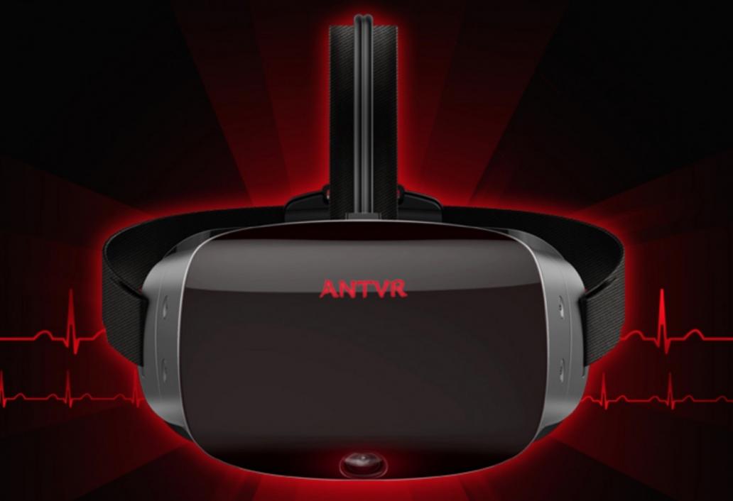 蚁视二代VR头盔