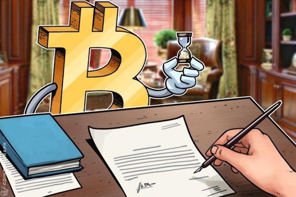 加密货币 交易