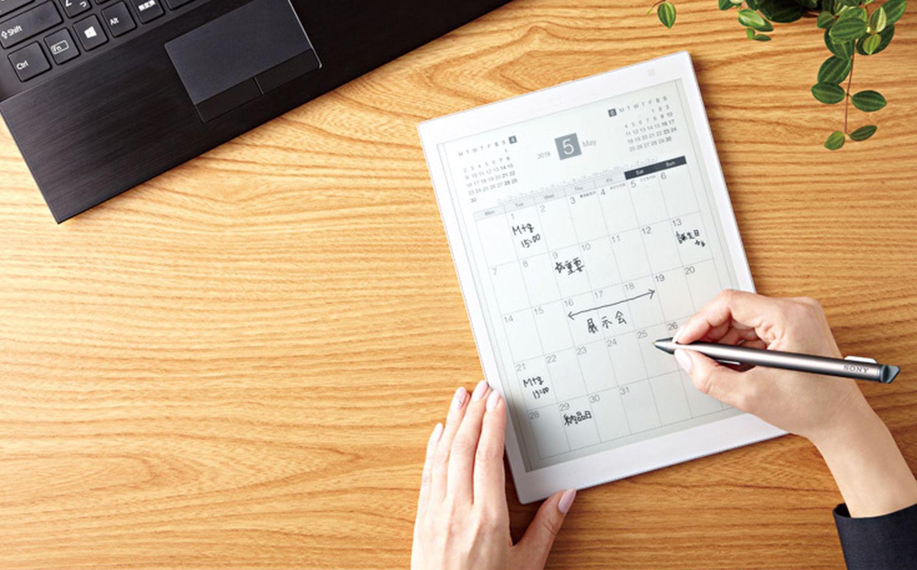 索尼 Digital Paper 电子墨水平板 DPT-CP1