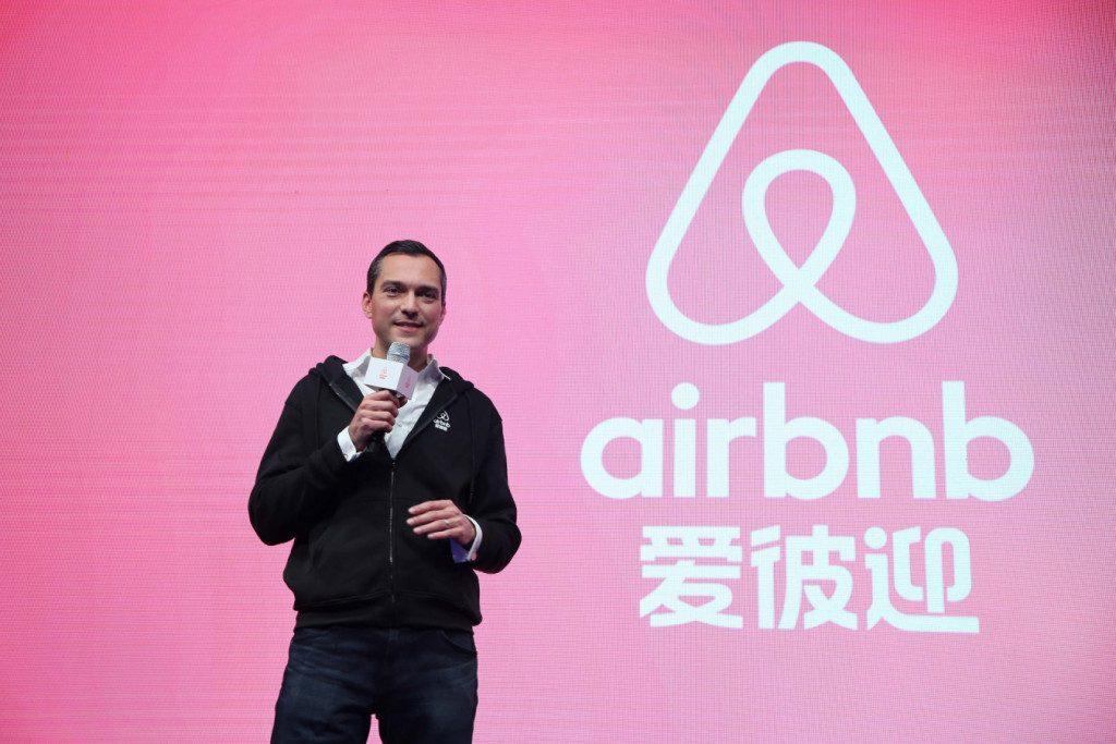 Airbnb 或计划于 2020 年底前上市