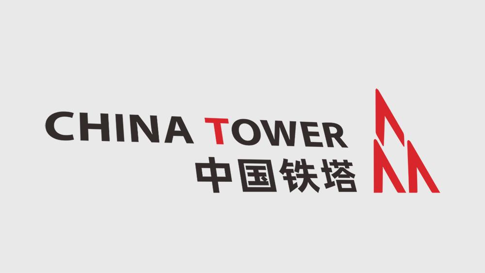 中国铁塔计划通过香港 IPO 最多融资 88 亿美元