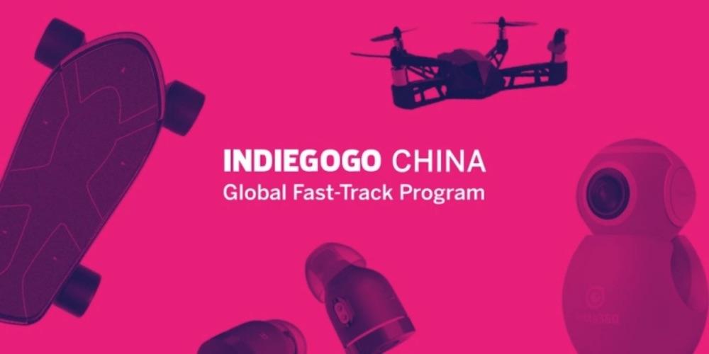Indiegogo 启动出海绿色通道,帮助中国企业走向全球