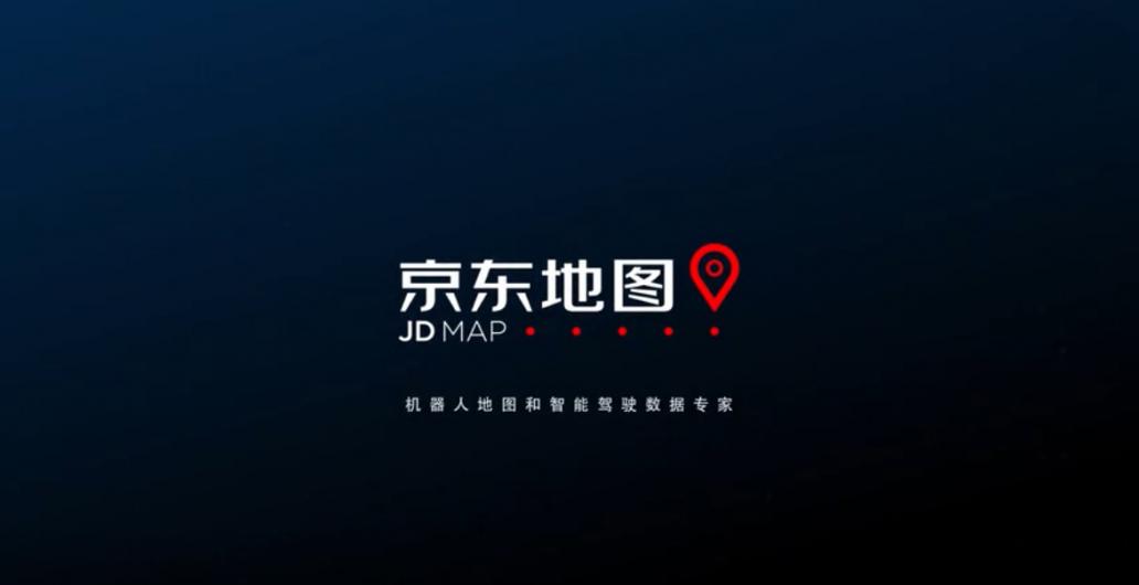 京东地图首次公开,专注机器人和无人驾驶应用