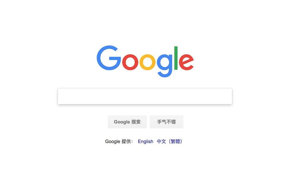 """搜索引擎进中国?Google 这次可能又要说""""没有""""了"""
