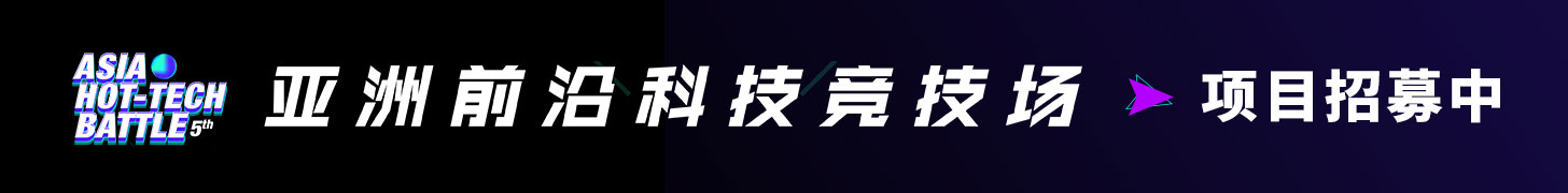 chinabang awards 2020