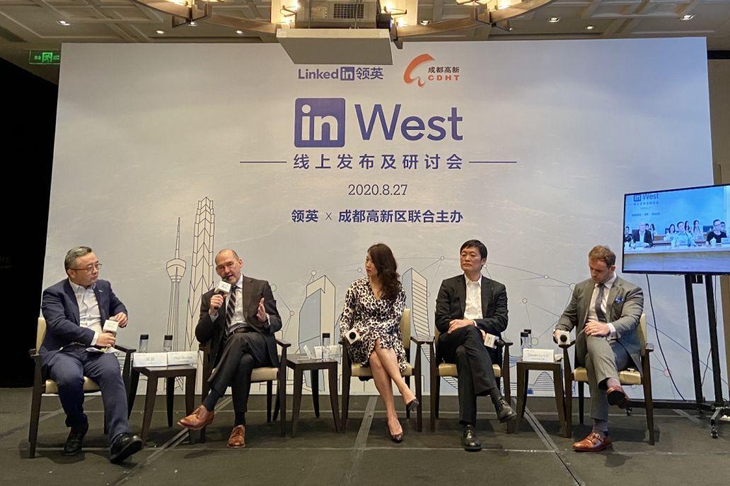 INWEST Roundtable at Chengdu Hi-Tech Zone
