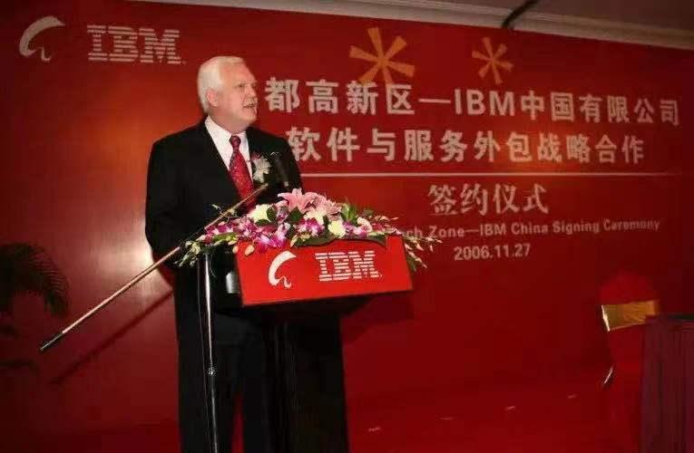 IBM Group in Chengdu